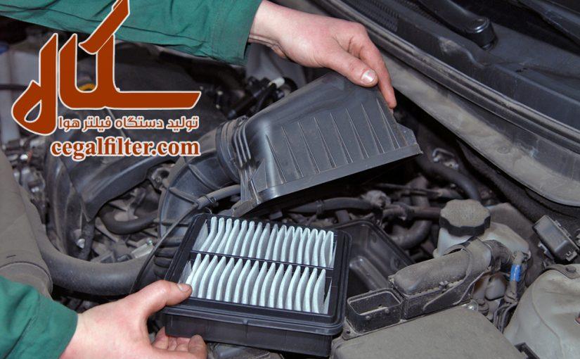 فیلتر هوای خودرو قابل استفاده مجدد در مقابل یک بار مصرف